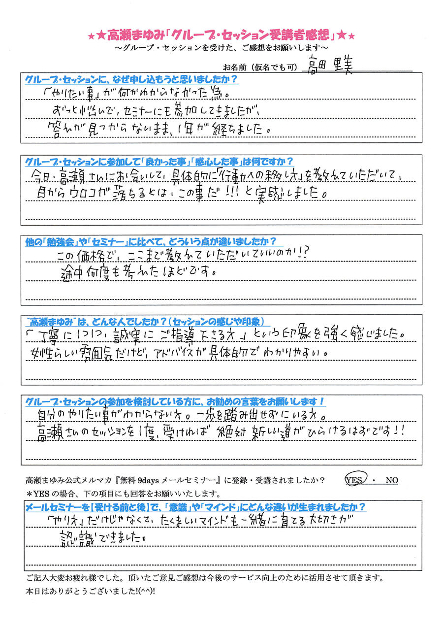 group_1