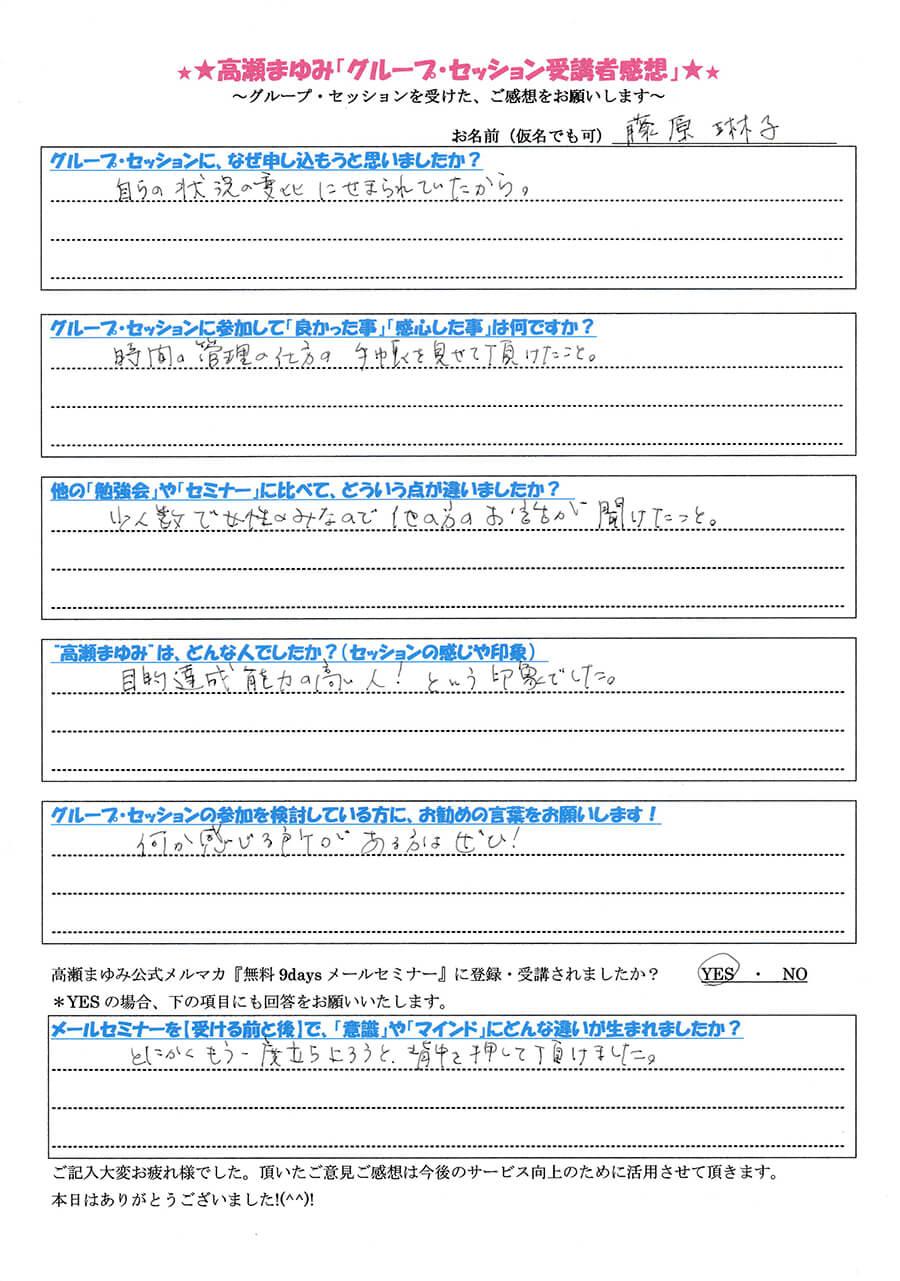 group_7