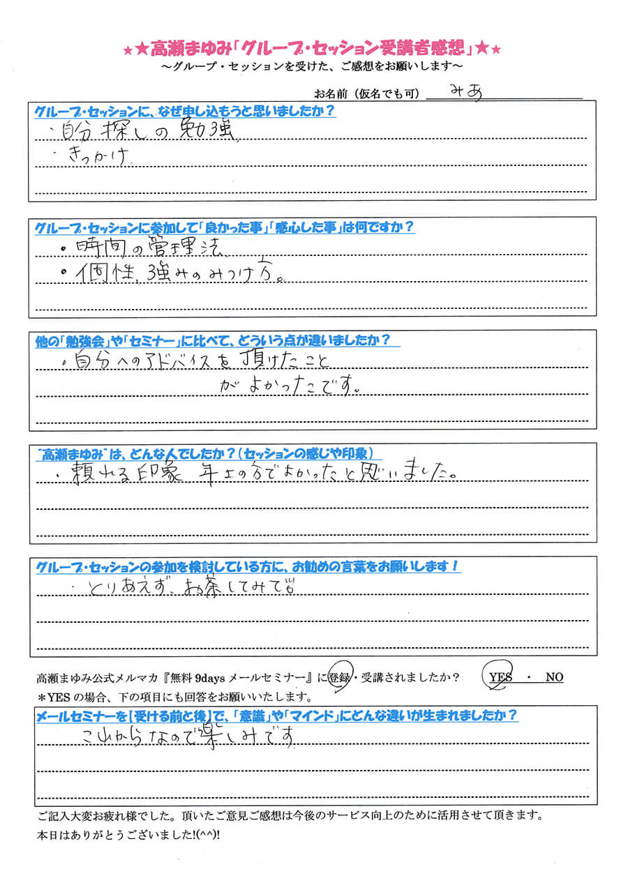 group_8